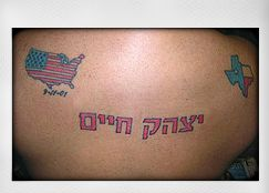 your hebrew tattoo